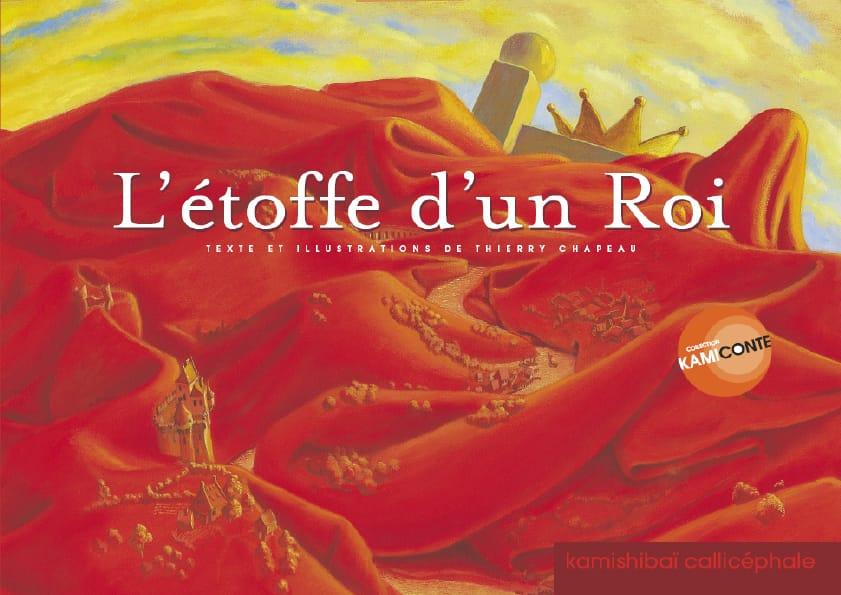 Image D Un Roi l'étoffe d'un roi - Éditions callicéphale